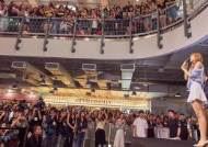 BLACKPINK Lisa Brought a Huge Crowd to the Fan Signing Event Held in Indonesia and Thailand