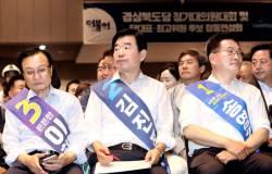 전해철ㆍ최재성ㆍ김부겸 등 '원군 총출동'하는 <!HS>민주당<!HE> 전대…당규 위반 논란도