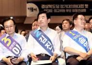 전해철ㆍ최재성ㆍ김부겸 등 '원군 총출동'하는 민주당 전대…당규 위반 논란도