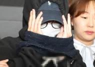 [속보] '홍대 누드모델 몰카 유출' 20대, 1심서 징역 10월