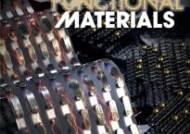 체온으로 전기생산할 수 있는 '열전 소자' 개발...생산은 프린팅으로
