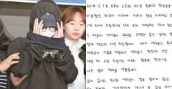 홍대 몰카 사건 1심,  '징역 10월' 실형 선고…'성차별 논란'  격화되나