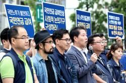 """공무원연금 개혁 제동 걸던 <!HS>민주당<!HE>, 이번엔 """"국민연금 개혁"""""""