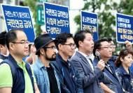 """공무원연금 개혁 제동 걸던 민주당, 이번엔 """"국민연금 개혁"""""""