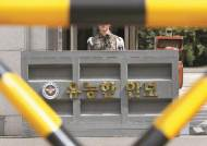 기무사 26명 2차 원대복귀 조치…숙군 작업 본격화