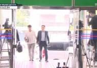 """여당, """"BMW 화재 징벌적 손해배상 입법 추진"""""""