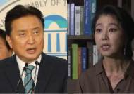 """김영환 """"김부선, 국민에 피로감…빨리 경찰 수사 임해야"""""""