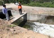 """""""도수로 물만 봐도 시름 사라져""""… 가뭄에 4대강 끌어다 쓰는 정부"""