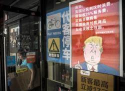 미·중 무역전쟁 40일 … 전세 불리한 중국, 보복카드 꺼낼까
