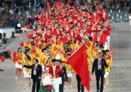 도쿄올림픽 준비 과정... 中, AG에 '젊은 선수단' 파견