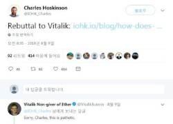 """[고란의 어쩌다 투자]""""비탈릭 없는 이더리움 가능해야 성공한 프로젝트"""" 에이다 창립자 인터뷰"""