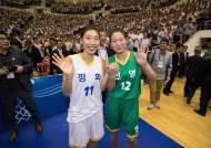 박지수 가세, 北 선수 3명 포함... AG 남북 여자 농구 단일팀 확정