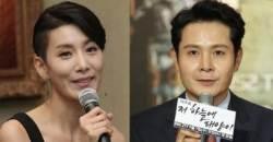 위키백과에서 시작된 김서형·이민우의 뜬금 결혼설