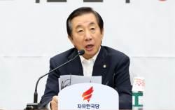"""김성태 """"<!HS>문재인<!HE> 정부 비판만 했다고? 앞으로 4~5개월 내 평가 달라질 것"""""""