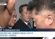 9·9절 지난 9월에 평양서 정상회담