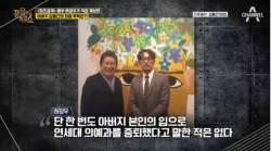 """'김용건 연대 의예과 중퇴' 소문에 <!HS>하정우<!HE> """"최종학력은…"""""""