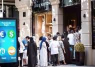 터키발 '미친 월요일' … 아르헨 금리 45%로 올려 페소화 방어