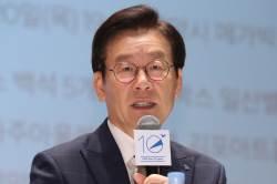 """이재명 """"항일운동가에 '경기광복연금' 지급 계획"""""""