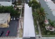 달궈진 도시를 식혀라…미 LA에는 흰색 도로가 있다