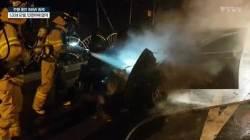 "BMW 피해자들 ""화재원인 더 있나 밝혀라""…16일 기자회견"