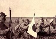 2차 대전 패전 후 日 여성들, 소련군 성접대 내몰렸다