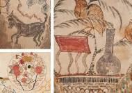 조선 민화와 다빈치 모나리자의 차이점은?