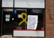 탈북자 운영 냉면집, '일베 폭식투쟁' 지원 의혹에 결국 폐업