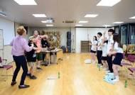 안방에 힙합·댄스를 허하라 … 10대 껴안은 TV예능