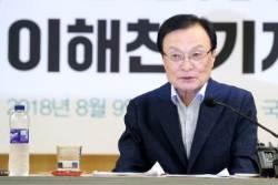 """이해찬, 드루킹 특검 영장 청구에 """"김경수 신뢰한다"""""""