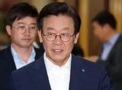 """이재명 """"공공건설공사 원가 공개""""… 업계 """"영업기밀"""" 반발"""