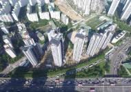"""[안장원의 부동산 노트]""""규제 완화 덕에 짓게 된 강남 아파트 17억원부터 경매로 팝니다"""""""