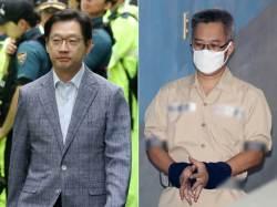 """""""선거법 면죄부 아니다""""…김경수 영장에 업무방해만 쓴 이유"""