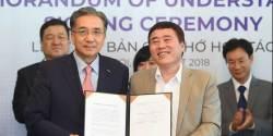 [경제 브리핑] 포스코대우, 베트남 곡물 유통사와 MOU