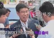 [11초 뉴스] 드루킹 특검 백원우 비서관 '다른 듯 같은' 말주변