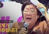 """[11초 뉴스] 위안부 피해자 이용수 할머니의 광복절 소망, """"200살까지 살아서…"""""""