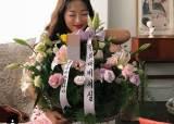 """'청와대 비서실' 화환 공개한 유튜버…靑 """"그런 화환 안보낸다"""""""