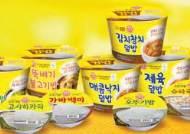 [食쌀을 합시다] 즉석밥·누룽지·씻어나온쌀 … 간편하고 든든하게 한 끼 해결