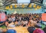 [소년중앙] 우리들의 <!HS>앙트십<!HE> 프로젝트, 우리들의 파티로 공유했죠