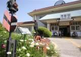 간이역 옆 전파사·연탄가게 … 70년대로 떠나는 시간여행