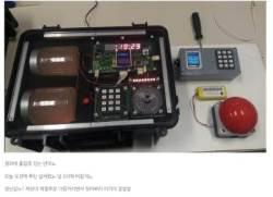 워마드, '청와대 테러예고' 글 올라와…경찰 내사에 착수