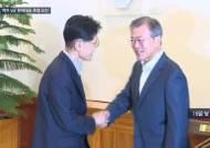 """김성태 """"北 석탄 국정조사"""" 文 """"朴정부 때도 왔다"""