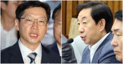 """김성태 """"안희정도 김경수도 무탈""""…'망나니·백정' 맹비난"""