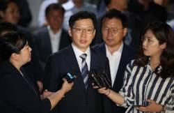 김경수 보좌관은 '벼룩' …경공모의 독특한 비속어 사용법