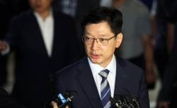 """민주당, 김경수 영장 기각에 """"사필귀정, 특검연장 안돼"""""""