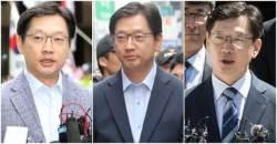 영장실질심사 출석 땐 넥타이 맨 김경수…불구속 자신감?