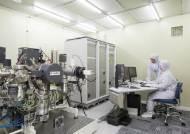 한국, 北 비핵화 자체 검증 능력 갖춰...IAEA, 질량분석 가입 승인