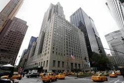 """""""미국과 관계 불편해""""…맨해튼 빌딩 팔고 떠나는 '왕서방'"""
