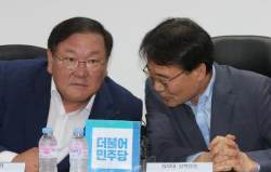 """김태년 """"5년간 60조 이상 세금 더 걷힐 것…재정확대 해야"""""""