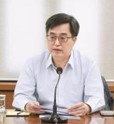 """김동연 """"경제정책 효과 되짚어 필요하면 개선·수정 검토"""""""