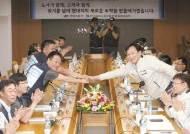 임단협 결렬로 부분 파업한 기아차 노조…21일 교섭 재개
